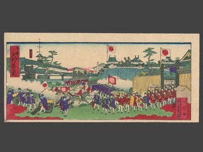 Konobu: Troops of the Meiji Emperor on Parade - The Art of Japan