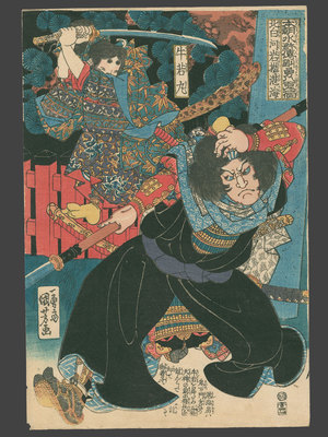 歌川国芳: Kitashirakawa Iwabuchi Tankai in Combat with Ushiwakamaru (Yoshitsune) Before the Tenjin Temple at Gojo in Kyoto. - The Art of Japan