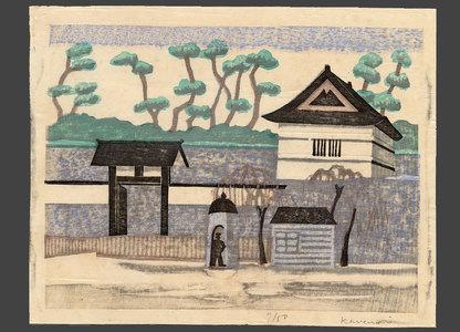諏訪兼紀: Sakurada Gate - The Art of Japan