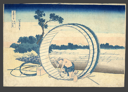 Katsushika Hokusai: Fuji-view fields in Owari Province - The Art of Japan