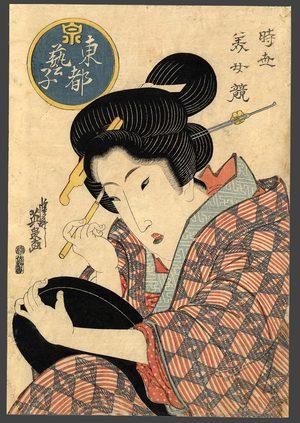 Keisai Eisen: Geisha of Edo - The Art of Japan