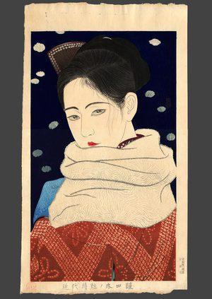 朝井清: Pupil of the Eye 5/100 - The Art of Japan