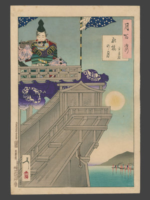 Tsukioka Yoshitoshi: #50 The Moon and the Helm of a Boat, Taira no Kiyotsune - The Art of Japan