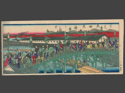 Konobu: The Iron Bridge at Higashi-bori - The Art of Japan