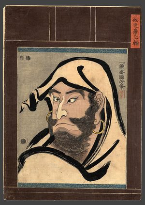 歌川国芳: Portrait of Daruma on a hanging scroll - The Art of Japan