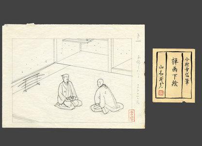 Komura Settai: #51 Scene from Act IV - The Art of Japan