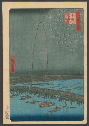 Utagawa Hiroshige: Fireworks at Ryogoku Bridge - The Art of Japan