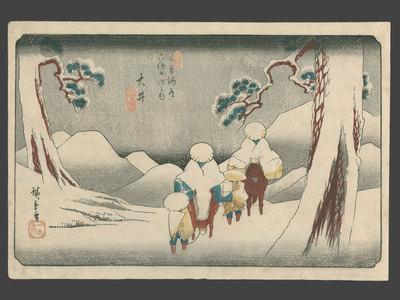 歌川広重: Oi - The Art of Japan
