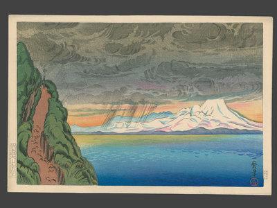 Oda Kazuma: Daison Hoki in the Distance - The Art of Japan