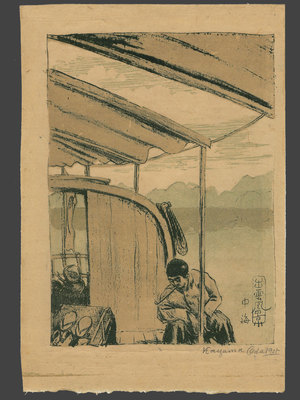 Oda Kazuma: Inland Sea - The Art of Japan