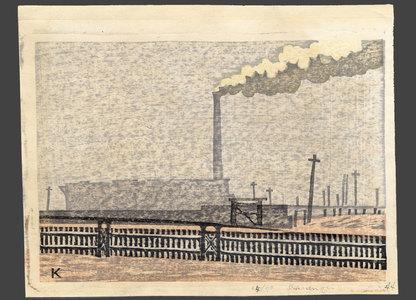 諏訪兼紀: #38 Fukugawa Incinerator - The Art of Japan