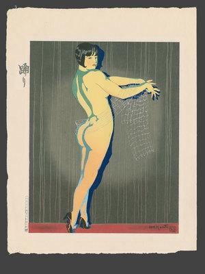 石川寅治: Dance - The Art of Japan