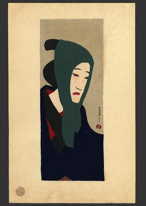 Takehisa Yumeji: Jihei - The Art of Japan