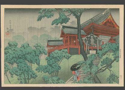 高橋弘明: Kiyomizu in Ueno - The Art of Japan