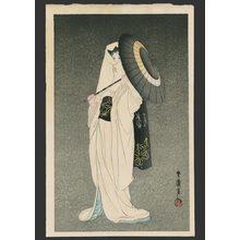 Kokyo: Spirit of the Heron Maiden - The Art of Japan