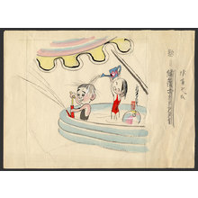 Tanaka Hisara: Children playing in a swimming pool - The Art of Japan
