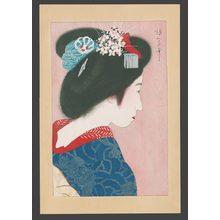 北野恒富: Maiko - The Art of Japan