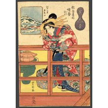 歌川豊重: Masuharu of the Matsuba-ya - The Art of Japan