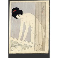 Hashiguchi Goyo: In the bath - The Art of Japan