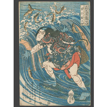 Utagawa Kuniyoshi: Hayakawa Ayunosuke Damming the Ayukawa River in Order to Strand Fish in the Open Fields - The Art of Japan