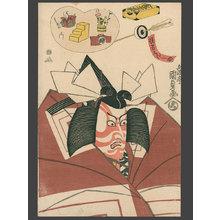 歌川国貞: Ichikawa Danjuro VII as Shinozuka Iganokami - The Art of Japan