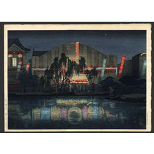 Tsuchiya Koitsu: Asakusa at night - The Art of Japan