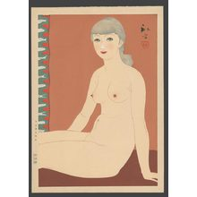Taki Shuho: Bright Eyes - The Art of Japan
