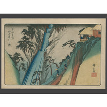 Utagawa Hiroshige: Nunobiki Waterfall in Settsu Province - The Art of Japan