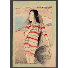 Tsukioka Kogyo: Bathing Beauty - The Art of Japan