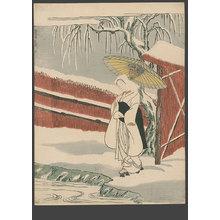 鈴木春信: Beauty under an Umbrella in the Snow - The Art of Japan