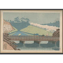 Asano Takeji: Spring rain at Benkei Bridge - The Art of Japan