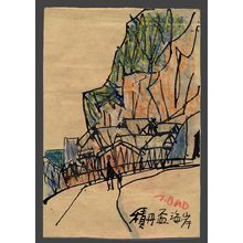 Ono Tadashige: Shakotan Seaside, Hokkaido - The Art of Japan