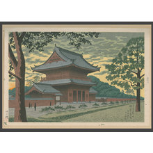 Asano Takeji: Twilight at Zozoji Temple - The Art of Japan