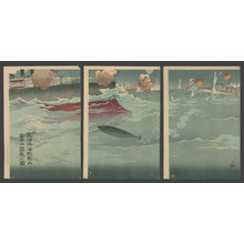 Kobayashi Kiyochika: Our Torpedo Hits a Russian Warship in the Great Naval Battle of Port arthur - The Art of Japan