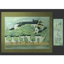 Toyonari: Senko Daibutsu-ji - The Art of Japan