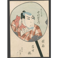 春好斎北洲: Nakamura Utaemon III as Danshichi Kurobei in the Play
