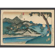 歌川国芳: Stations Yui to Mariko - The Art of Japan