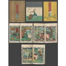 無款: Ukiyo-e for the 54 Chapters of Genji - The Art of Japan