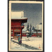 川瀬巴水: Snow at Nezu Gongen Shrine - The Art of Japan