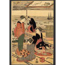 Eishi: A party in a Shinagawa Teahouse (Center sheet) - The Art of Japan
