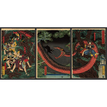 歌川芳艶: Minamoto no Yorimitsu vs. Hakamadate - The Art of Japan