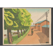 Ito Ken'osuke: Country Road - The Art of Japan