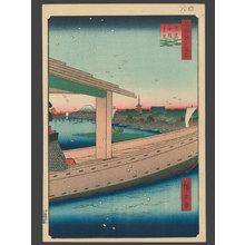歌川広重: Distant View of Kinryuzan Temple from Azuma Bridge - The Art of Japan