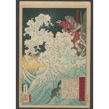 Toshinobu: Tametomo and the Ocean Wave - The Art of Japan