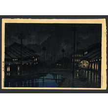 Kawase Hasui: Kinosaki in Tajima - The Art of Japan