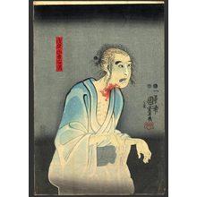 歌川国芳: Ichikawa Kadanji IV as the ghost of Sakura Sogoro - The Art of Japan