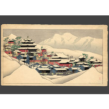 Peter Irwin Brown: Imperial Villa, Jehol - The Art of Japan
