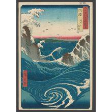 Utagawa Hiroshige: Naruta Whirlpools, Awa Province - The Art of Japan