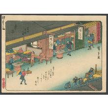 歌川広重: #43 Kuwana - The Art of Japan