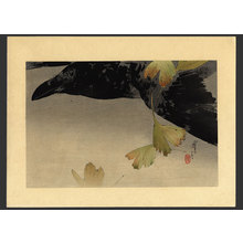 Watanabe Seitei: Crow in flight - The Art of Japan